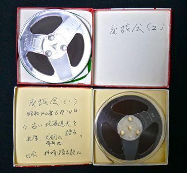 370テープ2巻.jpg