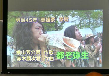 DV-7研究会富沢氏最終講義⑥370.jpg