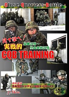DVDジャケCQB最新版/表.jpg