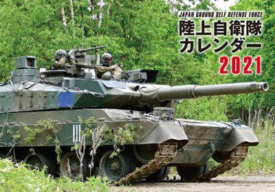 カレンダー表紙10TK400.jpg