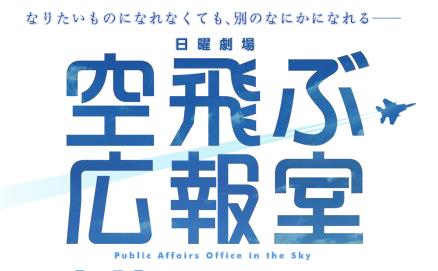 スクリーンショット(2013-04-12 10.19.25).png