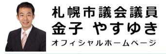 スクリーンショット(2013-06-20 13.23.40).png