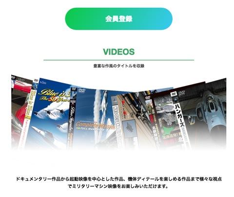 ミリタリーマシーンズ480.jpg
