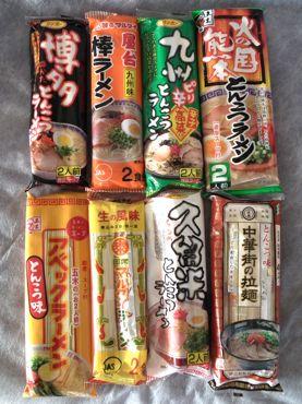 九州ラーメン370.jpg