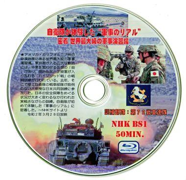 再度NHKBS190TK380.jpg