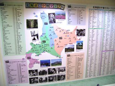 北の映像ミュージアムロケ地370.jpg