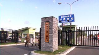 千歳基地正門.jpg