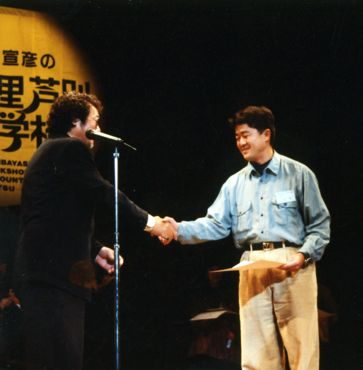 大林監督と握手370.jpg