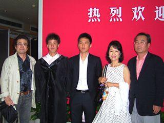 韓国のヤン家族と.jpg