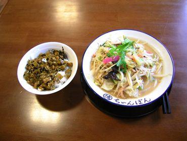 高菜ご飯とチャンポン370.jpg