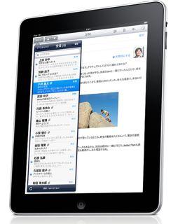 iPad中サイズ.jpg